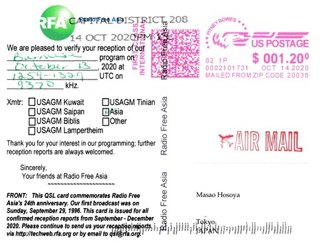 IMG_20201024_0002