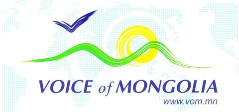 ロゴ・モンゴルの声