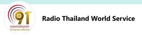 0001 R.Thailand_page-0001