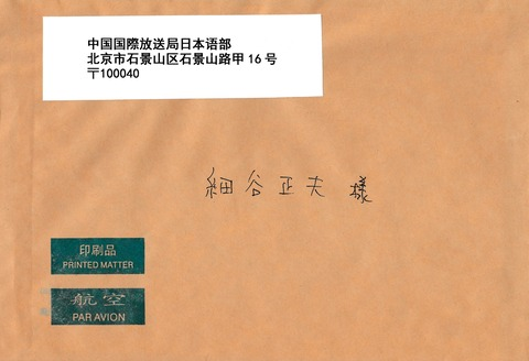 IMG_20210322_0020