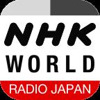 ロゴ・NHK・R.Japan