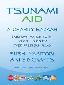 tsunami aid poster