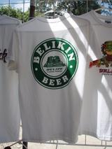 belikin shirts