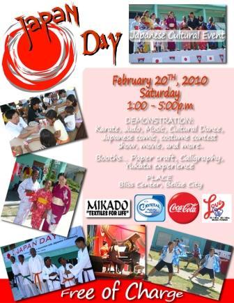 japan day_sponsors