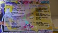 Carnival schedule