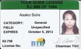 Guide licence Asako