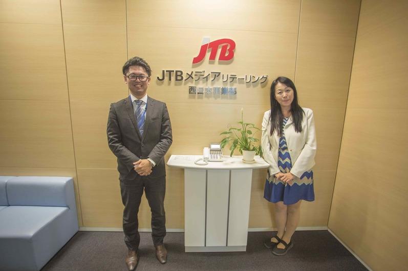 JTBメディア福井さん