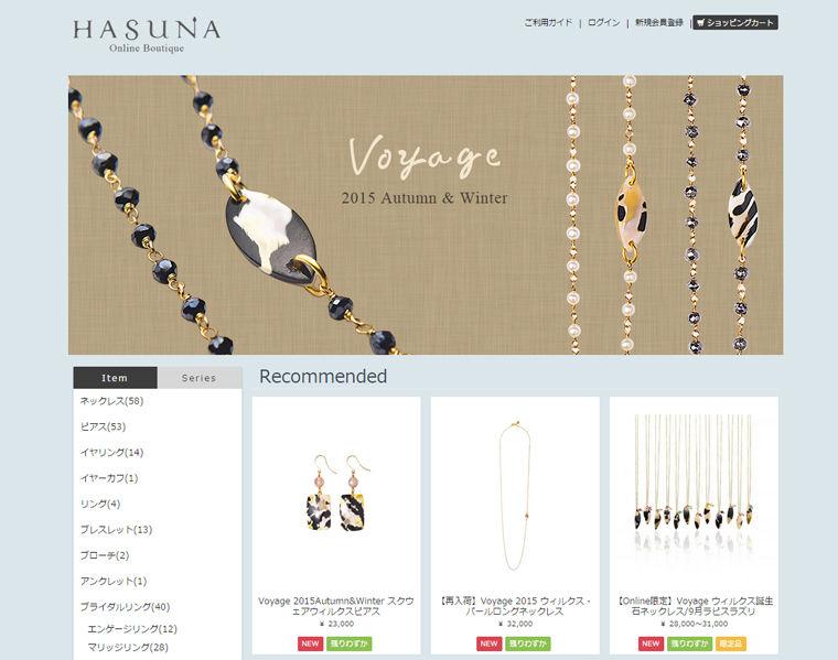 store_online
