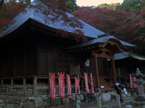 fumonji_hondoh