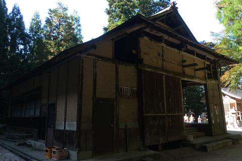 kabukidoh