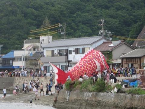 nakasu