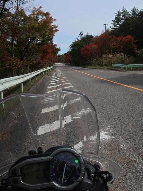 chausuyama_road