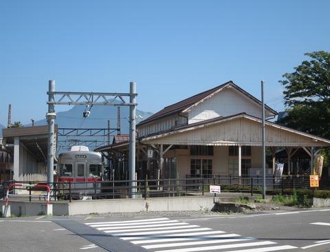 yudanaka_station
