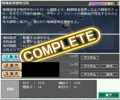 GNO3007455