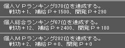GNO30057821