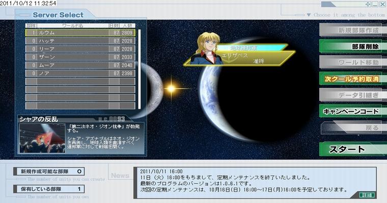 GNO3007618