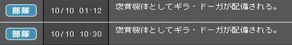 GNO3005782