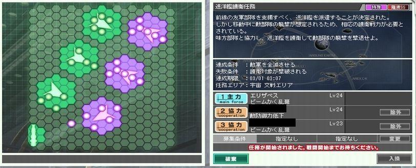 GNO3007498