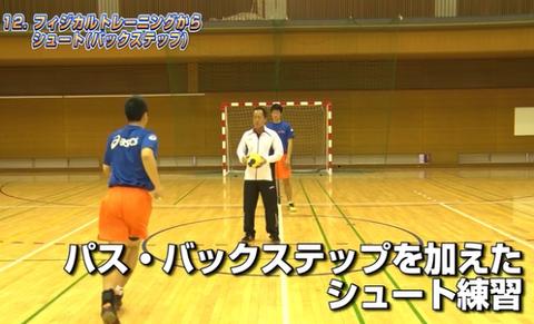 handball42