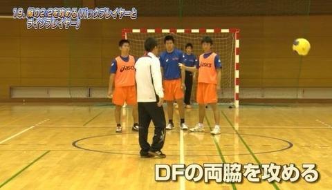 handball44