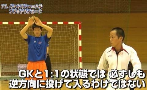 handball33