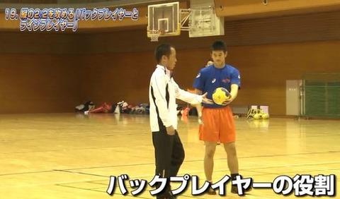 handball40