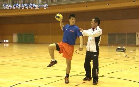 handball36