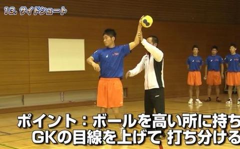 handball35