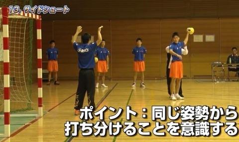 handball39