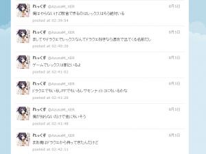 ポケモン@XY・ORAS最新まとめ