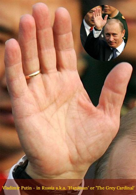 手相 プーチン
