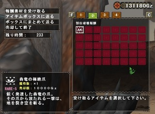 mhf_20170806_001152_013