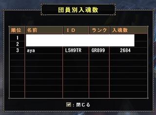mhf_20180221_000807_506