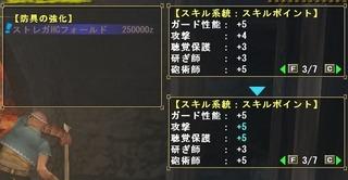 85c40399.jpg