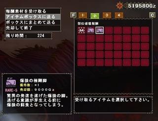 mhf_20170806_222740_183