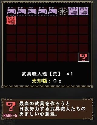 a4df1f53.jpg