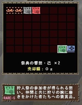 ac075d00.jpg