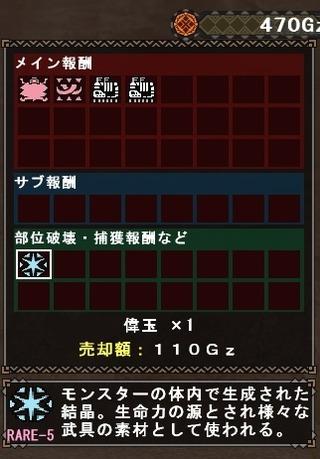 b4558136.jpg