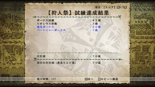 mhf_20171225_223643_020