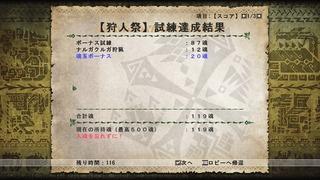 mhf_20170417_223124_833