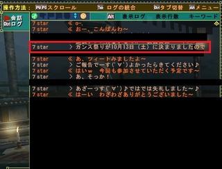 f9872902.jpg