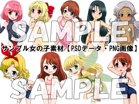 image_sample[3]