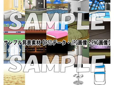 image_sample[4]