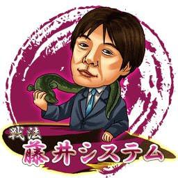 2501-fujii-xs_mini
