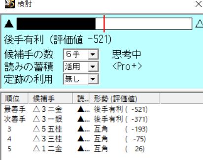 スクリーンショット (232)