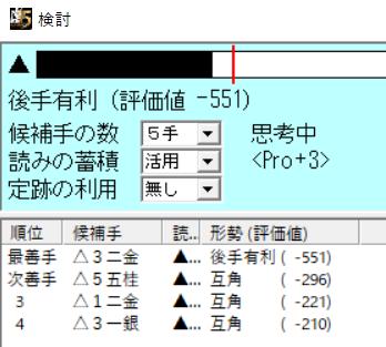 スクリーンショット (233)