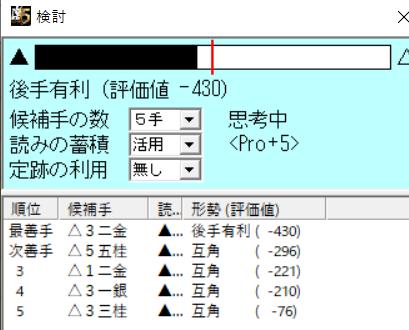 スクリーンショット (234)