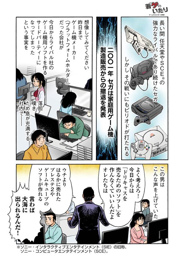 wakagenoitari_web04-01a