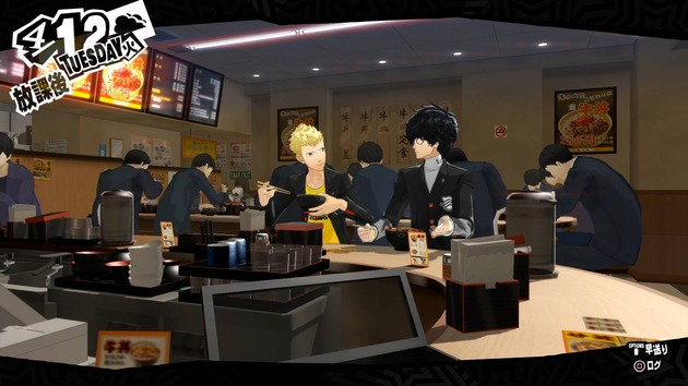 persona5-review-006