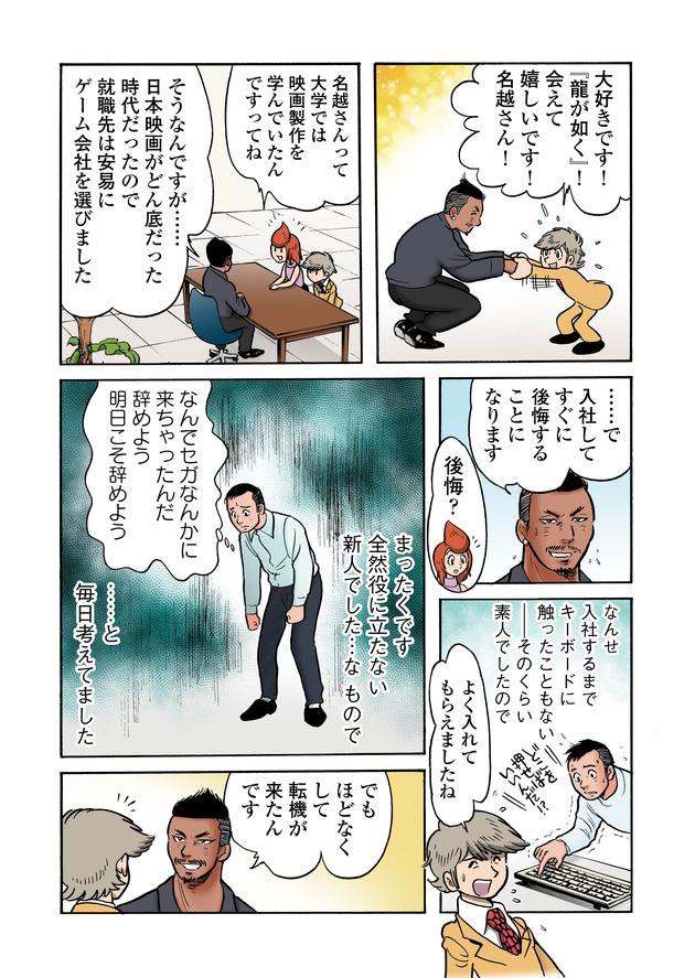 wakagenoitari_web04-03a